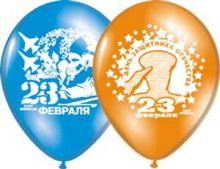"""Гелиевый шар """"с 23 февраля"""""""
